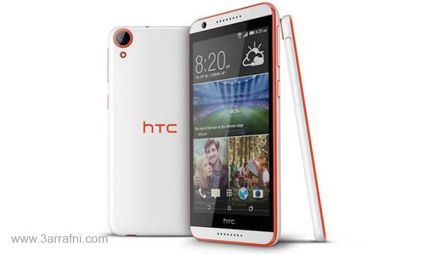 مواصفات ومميزات هاتف HTC Desire 820 بمعالج 64-Bit