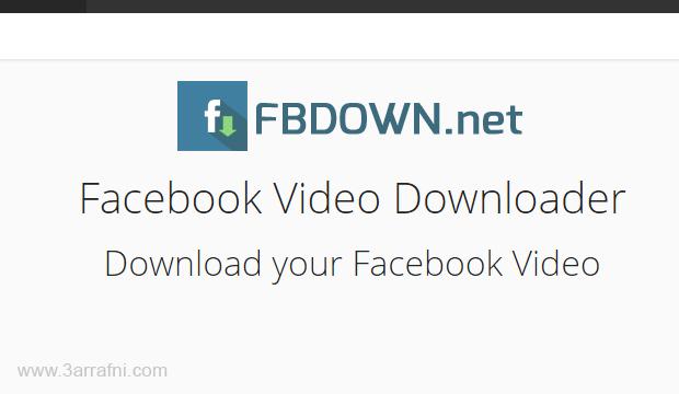 تحميل الفيديوهات من الفيس بوك بجوده HD