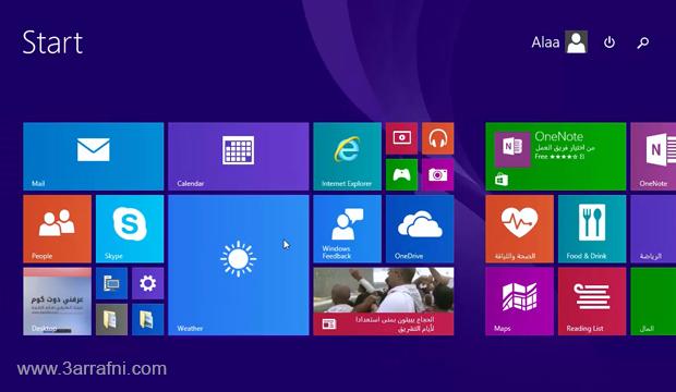 استعاده واجهة مترو بدلا من قائمه Start في Windows 10