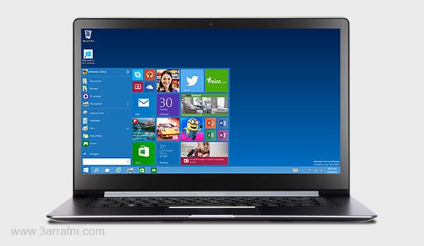 تحميل النسخه التجريبيه من نظام تشغيل windows 10 روابط مباشره