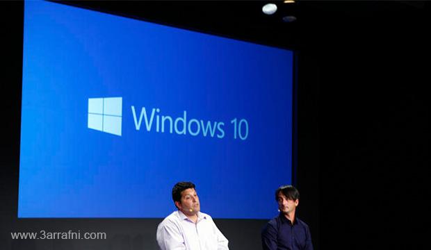 سبب أختيار مايكروسوفت اسم ويندوز Windows 10 بدلا من Windows 9