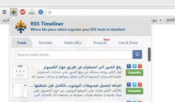 اضافه RSS Timeliner لمتابعه أخر تحديثات مواقعك المفضله علي جوجل كورم