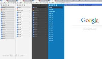 عرض النوافذ في جوجل كروم بشكل عمودي