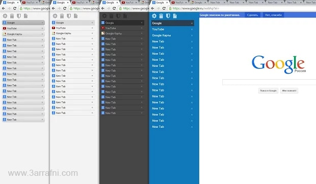 اضافه Vtabs لعرض النوافذ في جوجل كروم بشكل عمودي 3