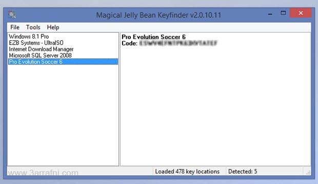 برنامج KeyFinder لمعرفه ارقام تفعيل البرامج والنظام علي جهازك