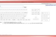 موقعين لأختبار لوحه المفاتيح للتأكد من عملها بشكل جيد