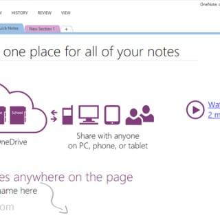 تحميل Microsoft OneNote 2013 نسخة كاملة مجاناً