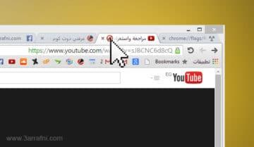 تفعيل زر كتم الصوت لعلامة التبويب Tabs في جوجل كروم