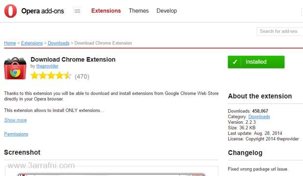 طريقة تثبيت اضافات جوجل كروم على متصفح اوبرا
