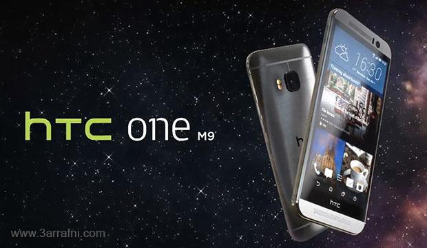 مواصفات ومميزات هاتف HTC One M9 (2)