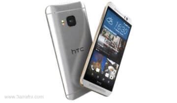 مواصفات ومميزات هاتف HTC One M9