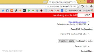 طريقة لحذف DNS Cashe لمتصفح Google Chrome 6