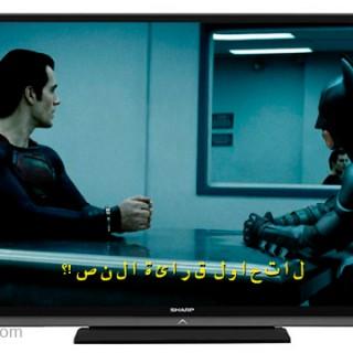 موقع لتصحيح ملفات الترجمه للغة العربيه لتشغيلها علي التلفاز