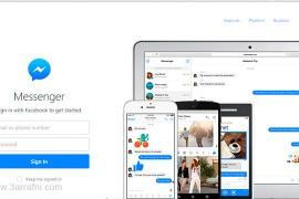 استعراض نسخة الويب من تطبيق المحادثة للفيسبوك مع اهم نصائح قبل الأستخدام