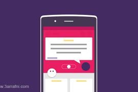 تطبيق زاد قاعدة بيانات كبيره من الحكم والأقوال المأثوره لهواتف الأندرويد