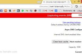 طريقة لحذف DNS Cashe لمتصفح Google Chrome
