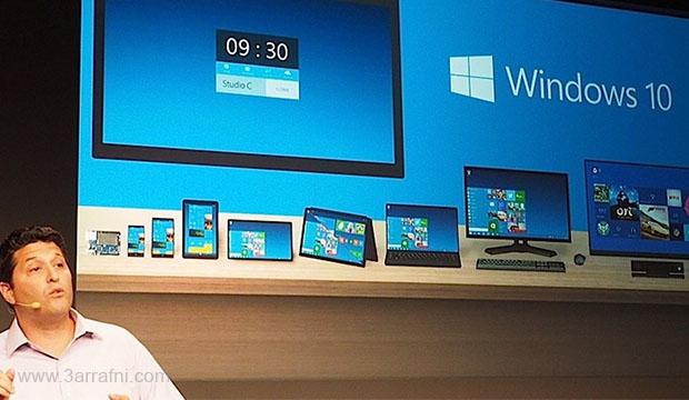 أصدارات ويندوز 10 التي سوف يصدر بها