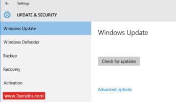تحديد سرعة الانترنت لتحميل تحديثات الويندوز windows update 30
