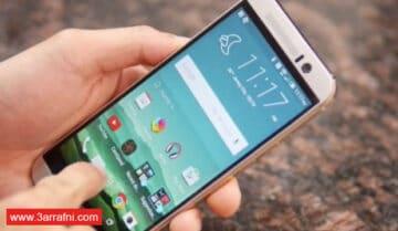كيفية تركيب Custom Recovery لجميع أجهزة HTC