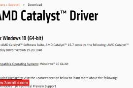 التعريف جديد كروت شاشة AMD ل ويندوز 10