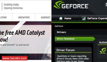 تحديث تعريفات كروت الشاشة AMD و Nvidia علي ويندوز 10 3