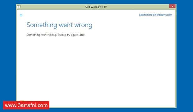 حل مشكلة رسالة something happened اثناء تحديث ويندوز 10