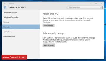 شرح اعادة تثبيت ويندوز 10 بدون فورمات بالصور