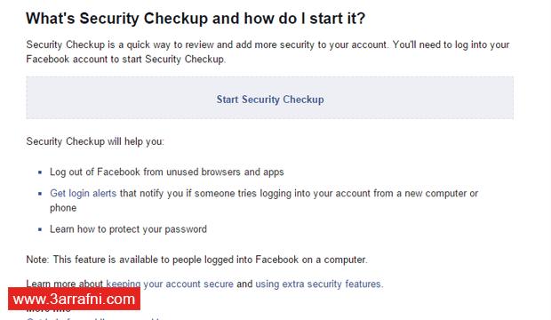 أداة جديدة من الفيسبوك للتأكد إذا كان حسابك آمن (1)