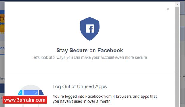 أداة جديدة من الفيسبوك للتأكد إذا كان حسابك آمن (2)