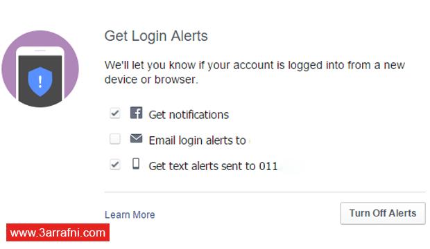 أداة جديدة من الفيسبوك للتأكد إذا كان حسابك آمن (4)