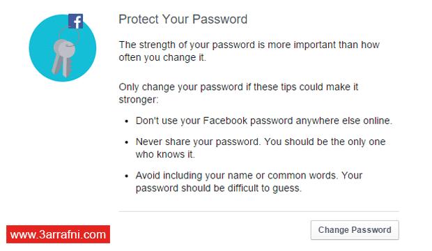 أداة جديدة من الفيسبوك للتأكد إذا كان حسابك آمن (5)