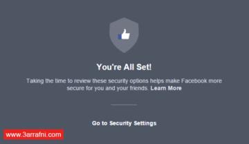أداة جديدة من الفيسبوك للتأكد إذا كان حسابك آمن