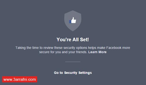 أداة جديدة من الفيسبوك للتأكد إذا كان حسابك آمن (6)