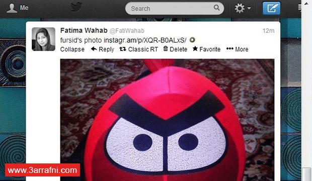 أفضل إضافات جوجل كروم لتويتر (11)