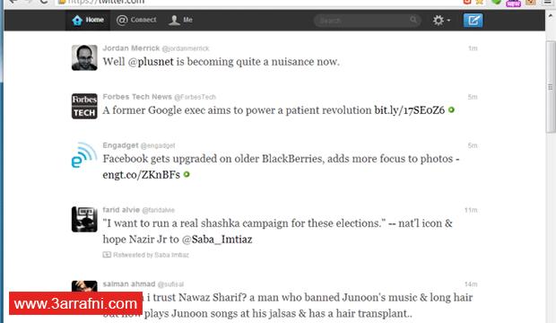 أفضل إضافات جوجل كروم لتويتر (7)