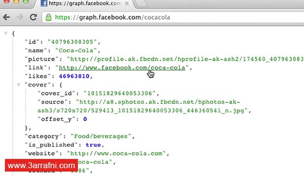 أفضل 35 إضافة للمطورين فى متصفح جوجل كروم (11)