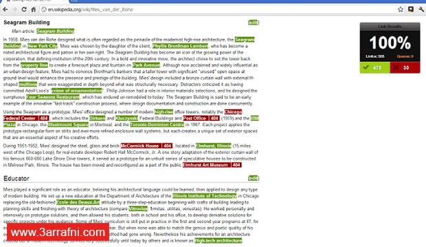 أفضل 35 إضافة للمطورين فى متصفح جوجل كروم (32)