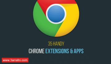 أفضل 35 إضافة و تطبيق للمطورين ل متصفح جوجل كروم
