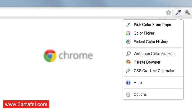 أفضل 35 إضافة للمطورين فى متصفح جوجل كروم (6)