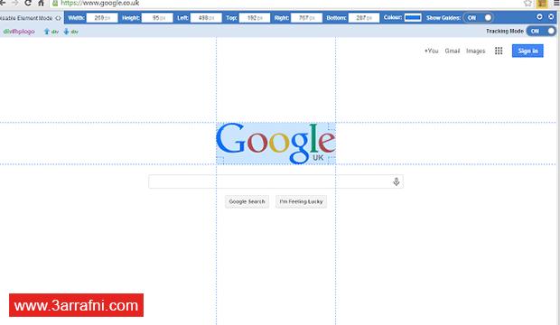 أفضل 35 إضافة للمطورين فى متصفح جوجل كروم (7)