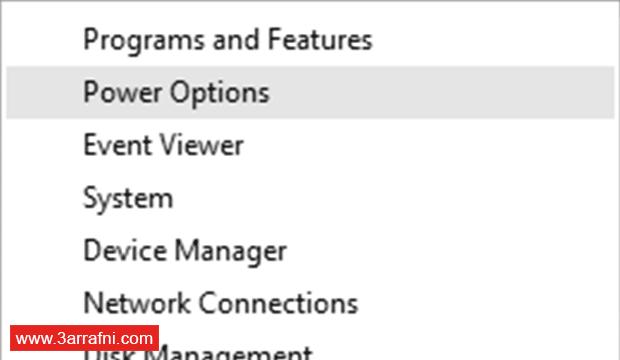 إصلاح مشكلات إيقاف و إعادة التشغيل فى ويندوز 8 وما بعده (3)