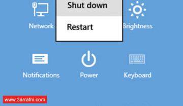 إصلاح مشكلات الإيقاف و إعادة التشغيل فى ويندوز 8 وما بعده