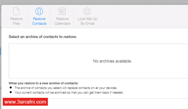 استرجاع الملفات والصور والاسماء المحذوفة من iCloud (1)