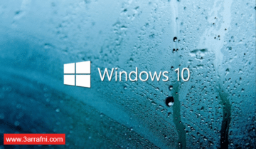 الغاء تفعيل One Drive و Cortana و Action Centre و Windows Defender فى ويندوز 10