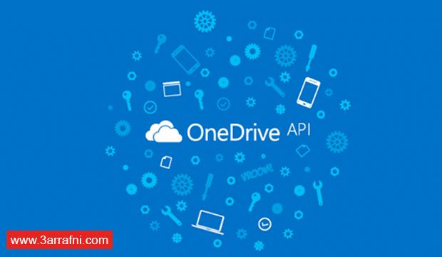 الغاء تفعيل One Drive و Cortana و Action Centre و Windows Defender فى ويندوز 10 (5)