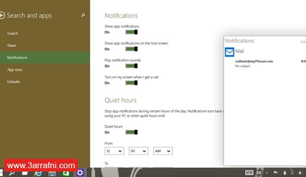 الغاء تفعيل One Drive و Cortana و Action Centre و Windows Defender فى ويندوز 10 (6)