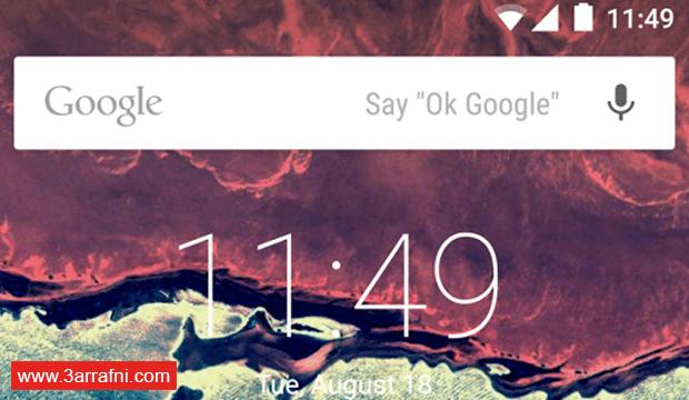 تحميل خلفيات هاتف Nexus 6P بنكهة أندرويد مارشميلو (1)