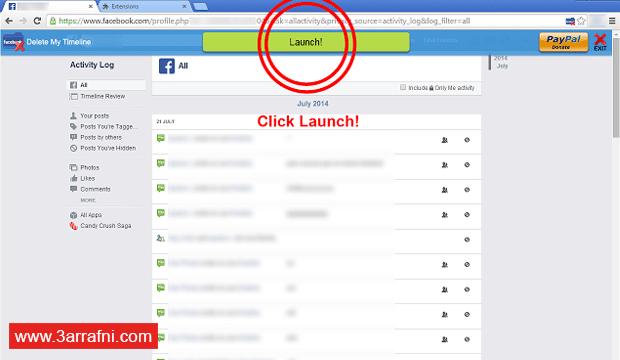 حذف جميع منشوراتك على الفيس بوك (3)
