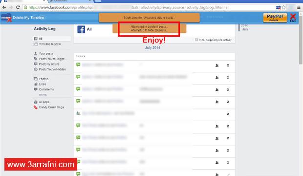 حذف جميع منشوراتك على الفيس بوك (4)