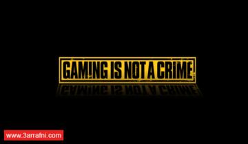 حل مشكلة حظر ألعاب الاون لاين PC & PS & Xbox من قبل شركات الانترنت